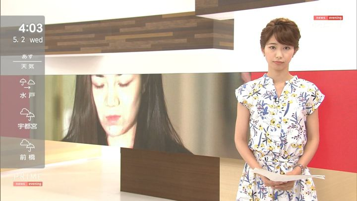 2018年05月02日海老原優香の画像02枚目