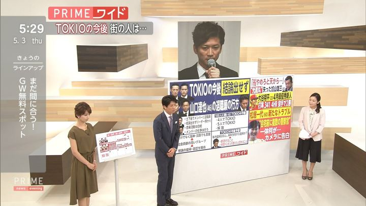 2018年05月03日海老原優香の画像03枚目