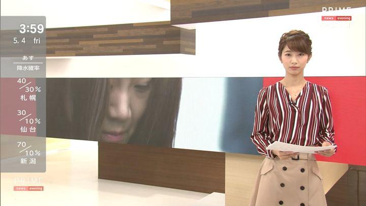 2018年05月04日海老原優香の画像01枚目