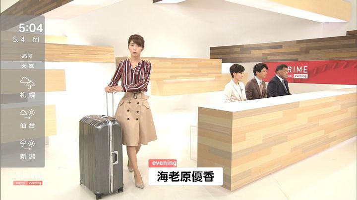 2018年05月04日海老原優香の画像04枚目