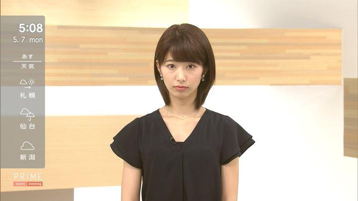 2018年05月07日海老原優香の画像01枚目