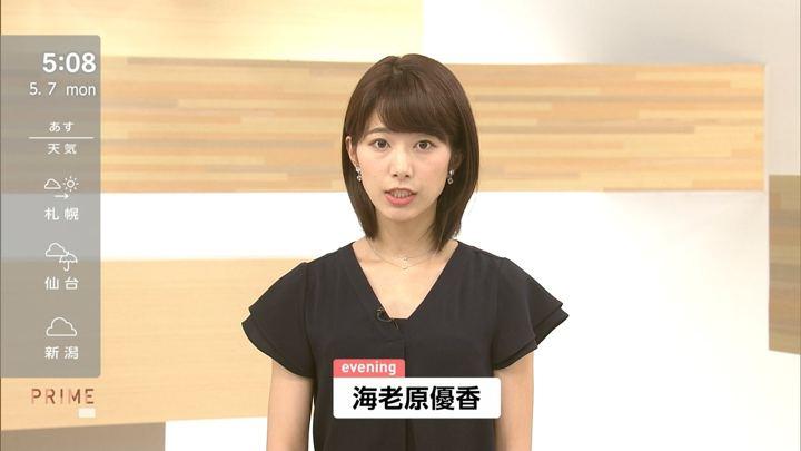 2018年05月07日海老原優香の画像02枚目