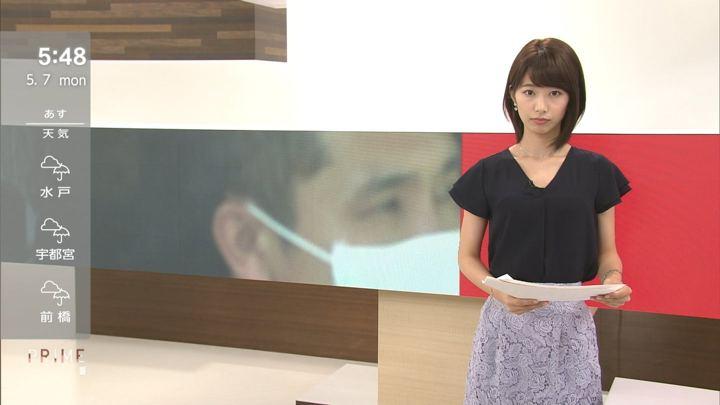 2018年05月07日海老原優香の画像04枚目