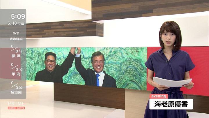 2018年05月10日海老原優香の画像01枚目