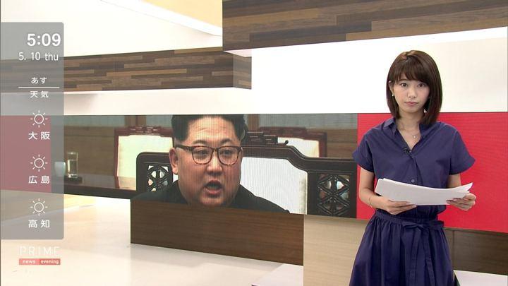 2018年05月10日海老原優香の画像02枚目