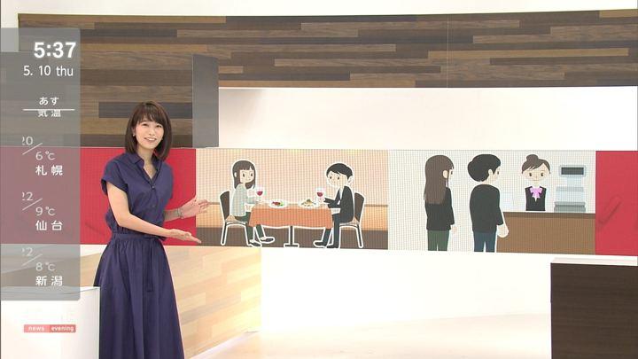 2018年05月10日海老原優香の画像04枚目