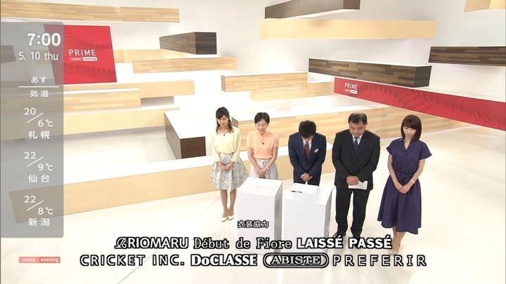 2018年05月10日海老原優香の画像12枚目