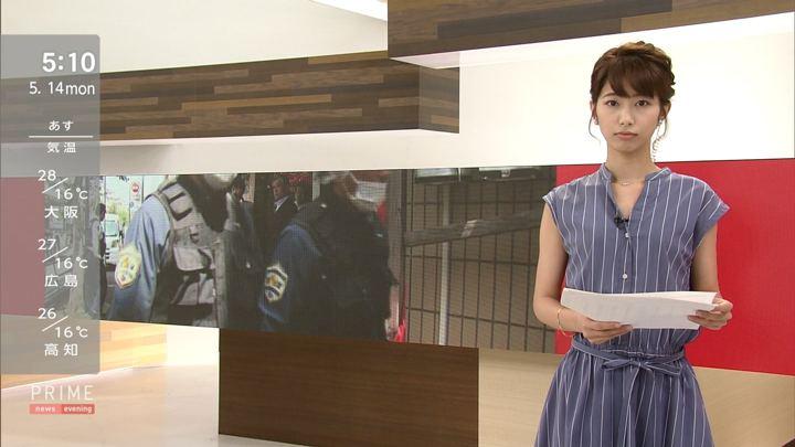 2018年05月14日海老原優香の画像01枚目