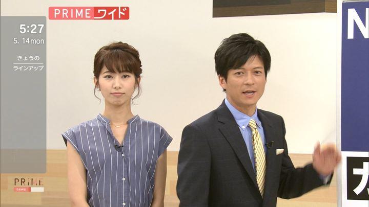 2018年05月14日海老原優香の画像03枚目