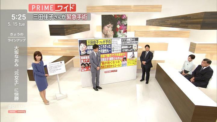 2018年05月15日海老原優香の画像01枚目