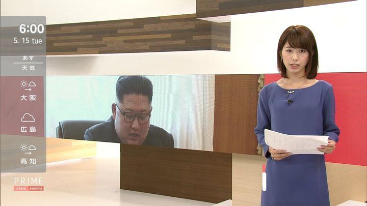2018年05月15日海老原優香の画像09枚目