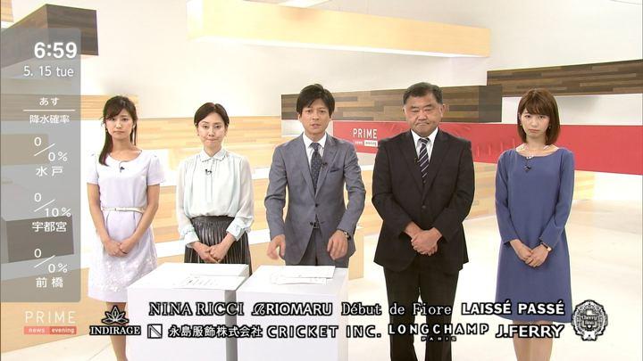 2018年05月15日海老原優香の画像11枚目