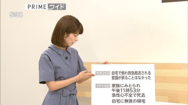 2018年05月17日海老原優香の画像02枚目