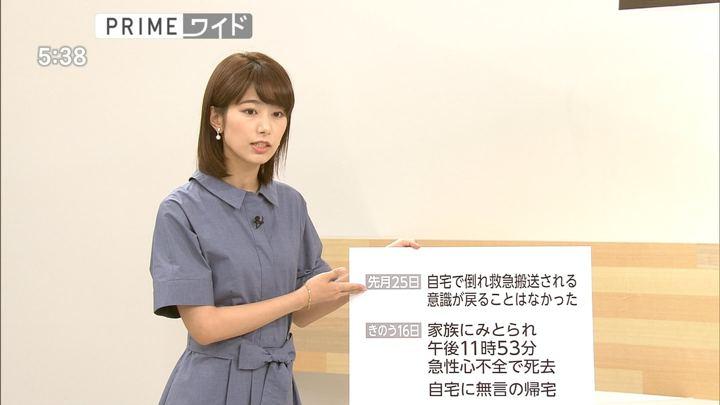 2018年05月17日海老原優香の画像03枚目