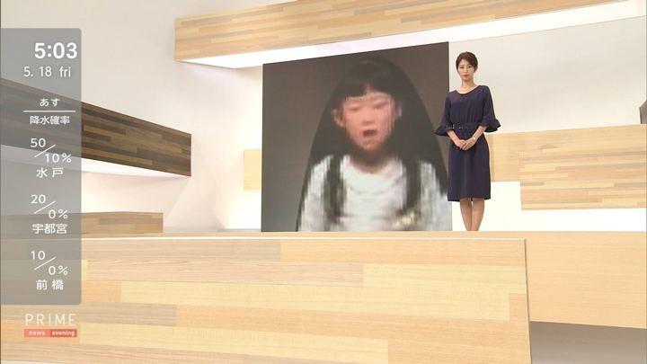 2018年05月18日海老原優香の画像01枚目