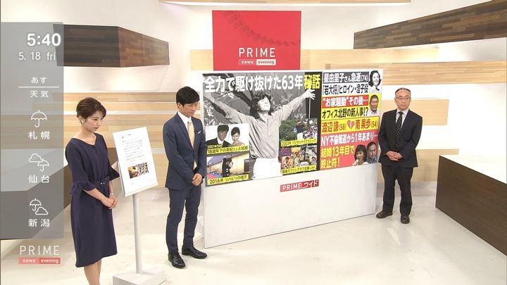 2018年05月18日海老原優香の画像02枚目