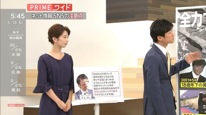 2018年05月18日海老原優香の画像09枚目