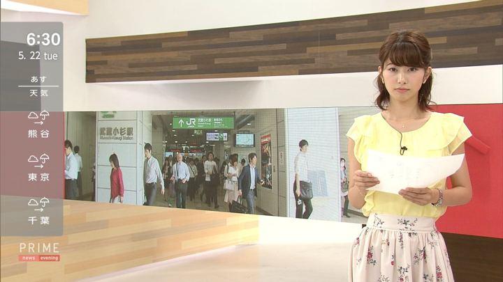 2018年05月22日海老原優香の画像03枚目
