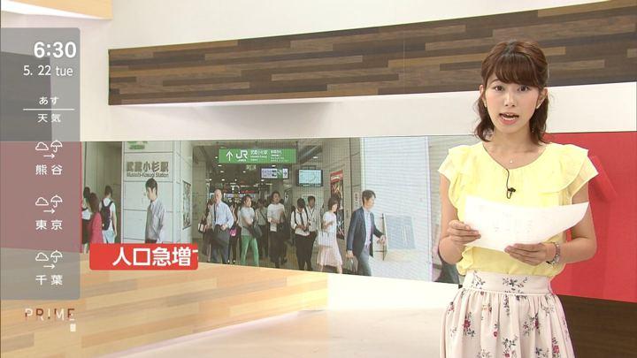 2018年05月22日海老原優香の画像04枚目