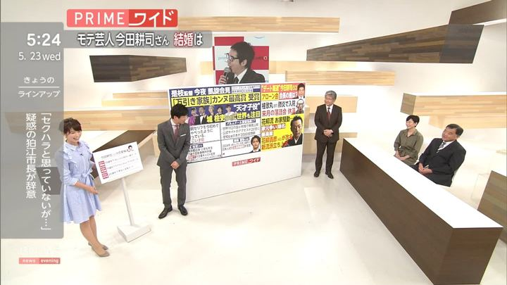 2018年05月23日海老原優香の画像02枚目