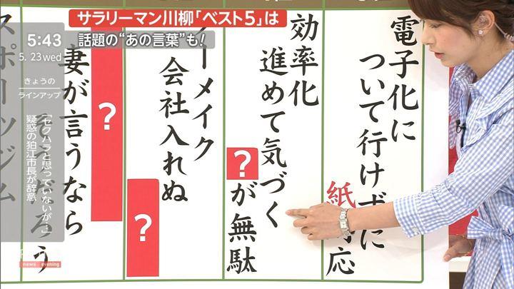 2018年05月23日海老原優香の画像07枚目