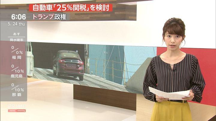 2018年05月24日海老原優香の画像03枚目