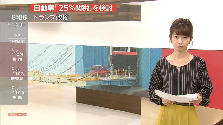 2018年05月24日海老原優香の画像04枚目