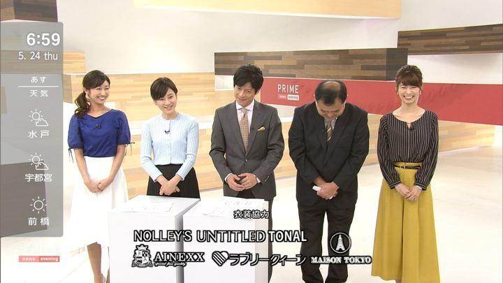 2018年05月24日海老原優香の画像07枚目