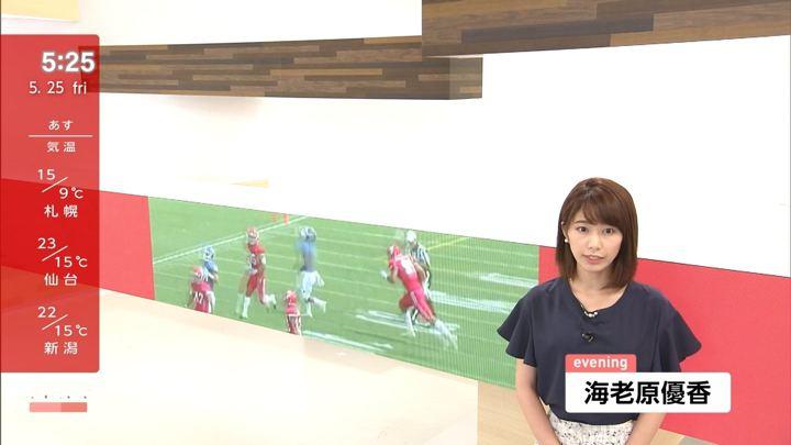 2018年05月25日海老原優香の画像01枚目