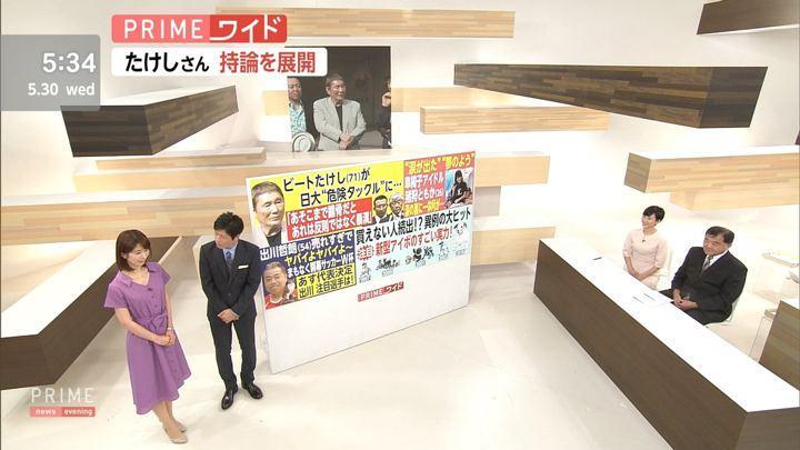2018年05月30日海老原優香の画像01枚目