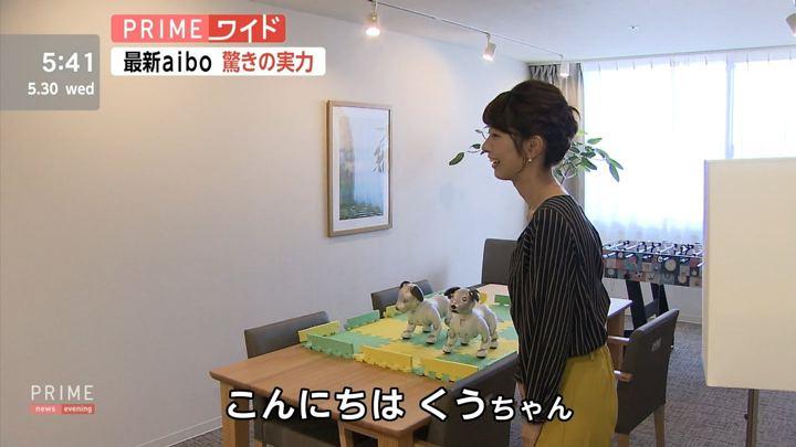 2018年05月30日海老原優香の画像08枚目