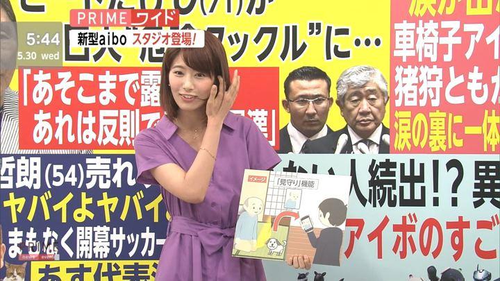2018年05月30日海老原優香の画像11枚目