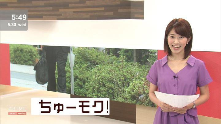 2018年05月30日海老原優香の画像14枚目