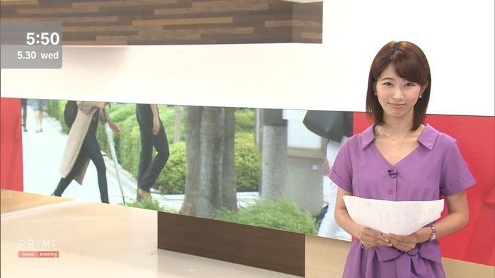 2018年05月30日海老原優香の画像15枚目