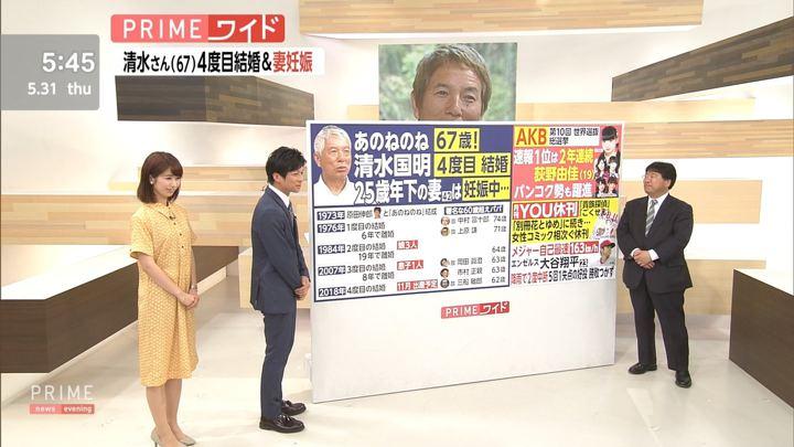 2018年05月31日海老原優香の画像01枚目