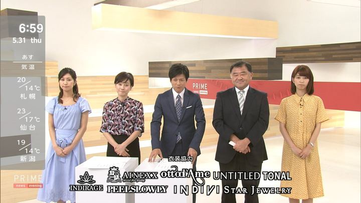 2018年05月31日海老原優香の画像10枚目