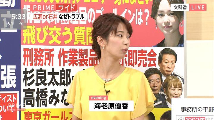 2018年06月01日海老原優香の画像01枚目