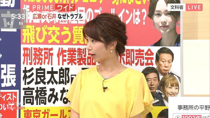2018年06月01日海老原優香の画像02枚目