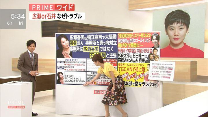 2018年06月01日海老原優香の画像05枚目
