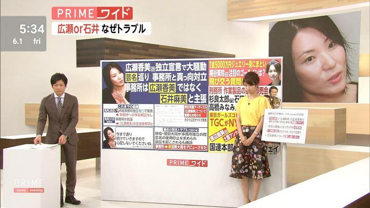 2018年06月01日海老原優香の画像06枚目