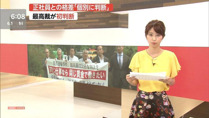 2018年06月01日海老原優香の画像07枚目
