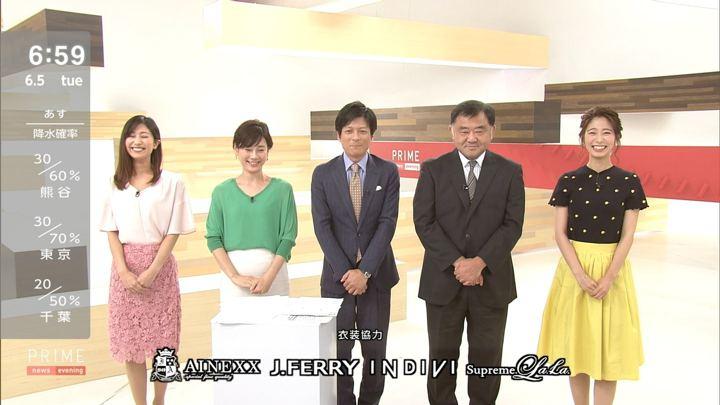 2018年06月05日海老原優香の画像07枚目