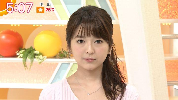 2018年03月29日福田成美の画像04枚目