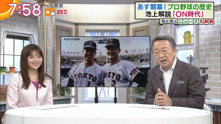2018年03月29日福田成美の画像26枚目
