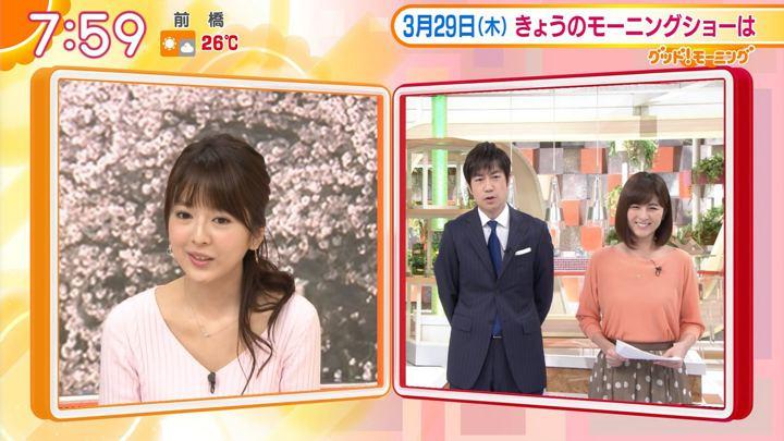 2018年03月29日福田成美の画像27枚目