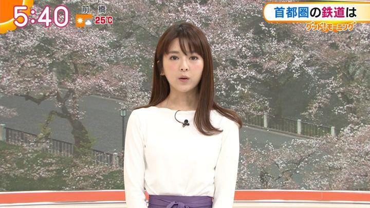 2018年04月02日福田成美の画像10枚目