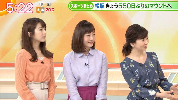 2018年04月05日福田成美の画像05枚目