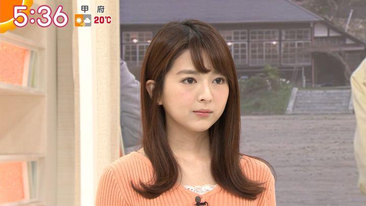 2018年04月05日福田成美の画像09枚目
