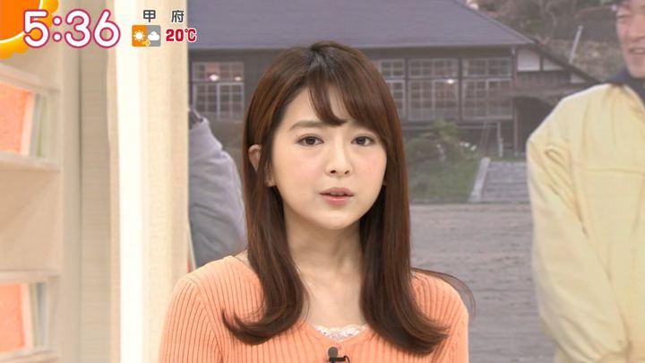 2018年04月05日福田成美の画像10枚目
