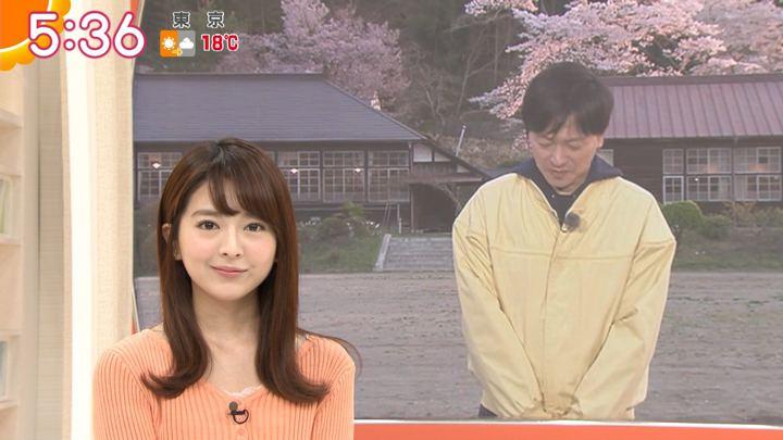 2018年04月05日福田成美の画像11枚目